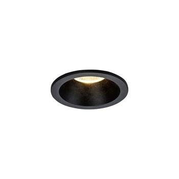 Точечный светильник Zoom DL034-2-L8B - фото 930118