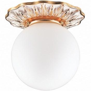 Точечный светильник Sphere 369976 - фото 930271