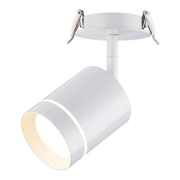 Точечный светильник Arum 357687 - фото 931349