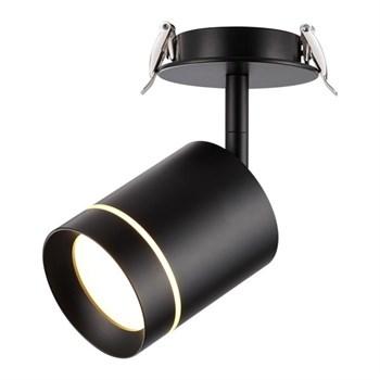 Точечный светильник Arum 357688 - фото 931351