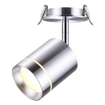 Точечный светильник Arum 357689 - фото 931353
