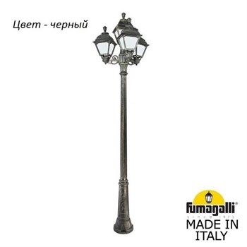Наземный фонарь Cefa U23.157.S31.AYF1R - фото 944379
