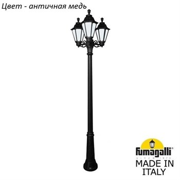 Наземный фонарь Rut E26.157.S30.VYF1R - фото 944945