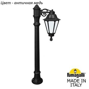 Наземный фонарь Rut E26.163.S10.VYF1R - фото 945107