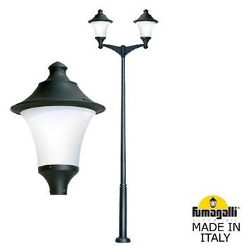 Наземный фонарь Remo R50.372.A20.AYE27 - фото 945918