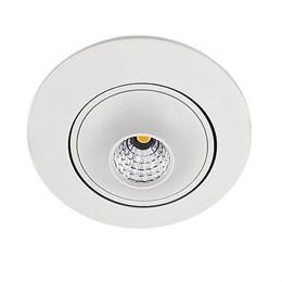 Точечный светильник Vario Vario 656.1-7W-WT