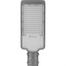 Уличный консольный светильник SP2924 32277