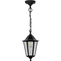 Уличный светильник подвесной НСУ 04-60-001 32255