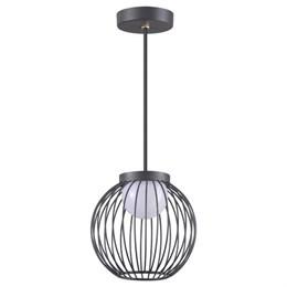 Уличный светильник подвесной Carrello 358288