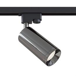 Трековый светильник Track lamps TR004-1-GU10-GF