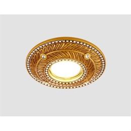 Точечный светильник Дизайн С Узором И Орнаментом Гипс D4468 SB