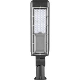 Уличный консольный светильник  32253