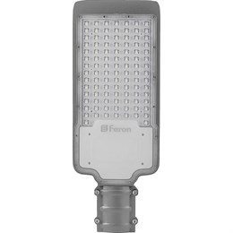 Уличный консольный светильник  32574