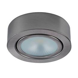 Точечный светильник Mobiled 003355