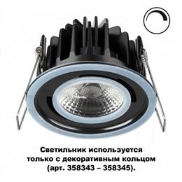 Точечный светильник Regen 358342