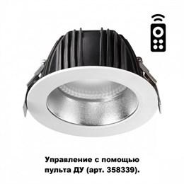 Точечный светильник Gestion 358334