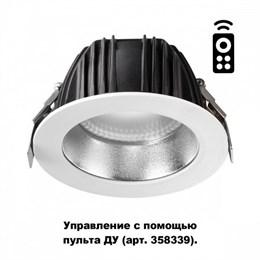 Точечный светильник Gestion 358335