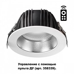 Точечный светильник Gestion 358336