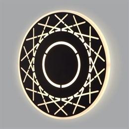 Настенный светильник Ilios 40148/1 LED