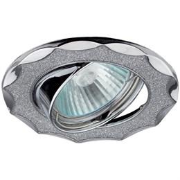 Точечный светильник  DK17 CH/SH SL