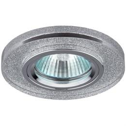 Точечный светильник  DK7 CH/SHSL
