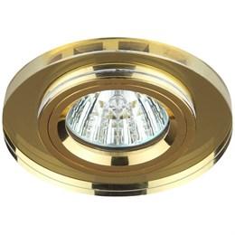 Точечный светильник  DK7 GD/YL
