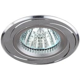 Точечный светильник  KL34 AL/SL