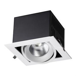 Точечный светильник Gesso 358440