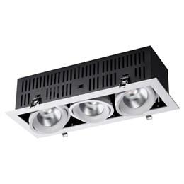 Точечный светильник Gesso 358442