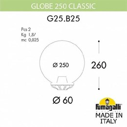 Уличный консольный светильник Globe 250 G25.B25.000.AXE27