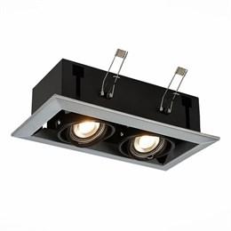Точечный светильник Hemi ST250.148.02