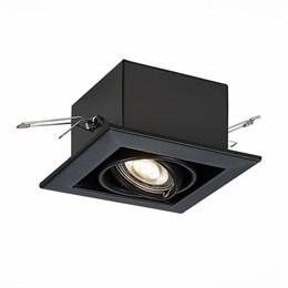 Точечный светильник Hemi ST250.448.01