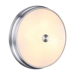 Настенно-потолочный светильник Marsei 4825/4C