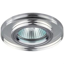 Точечный светильник  DK7 CH/WH