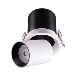 Точечный светильник Lanza 358081