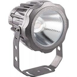 Прожектор уличный LL-886 32238