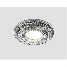 Точечный светильник Дизайн С Узором И Орнаментом Гипс D4468 SL