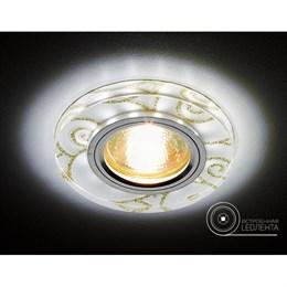 Точечный светильник Декоративные Led+mr16 S231 WH/G