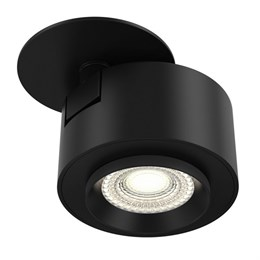 Точечный светильник Treo C063CL-L12B3K