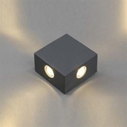 Архитектурная подсветка Zem 4444