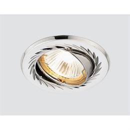 Точечный светильник Литье С Узором 100A PS/N