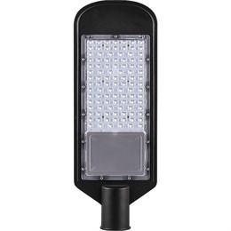 Уличный консольный светильник  32577