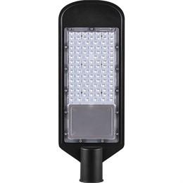 Уличный консольный светильник  32578