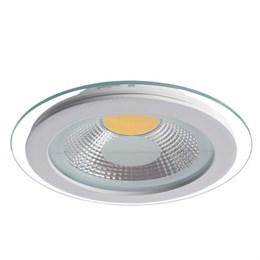 Точечный светильник Raggio A4210PL-1WH