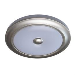 Потолочный светильник Энигма 688010401
