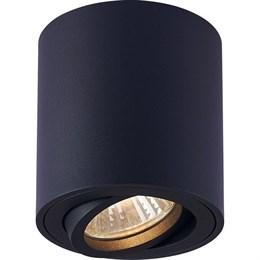 Точечный светильник  41470