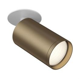 Точечный светильник Focus S C049CL-1WBZ