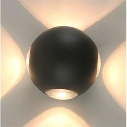 Архитектурная подсветка Conrad A1544AL-4GY