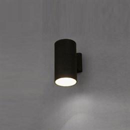 Архитектурная подсветка Fog 3402