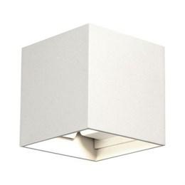 Архитектурная подсветка Lima Led 9510